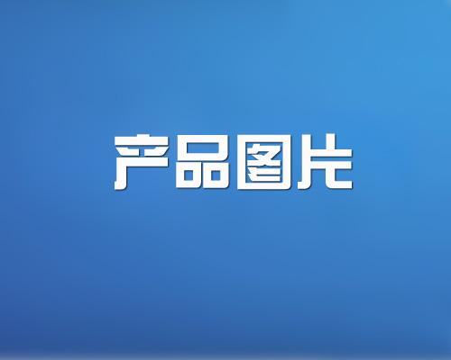 http://www.rheniumcn.com/data/images/product/20180115100220_316.jpg