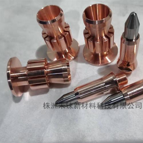 钨铜喷涂电极