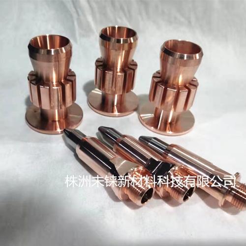 钨铜镶嵌等离子喷涂电极