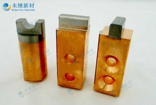 铜镶钨电极.png